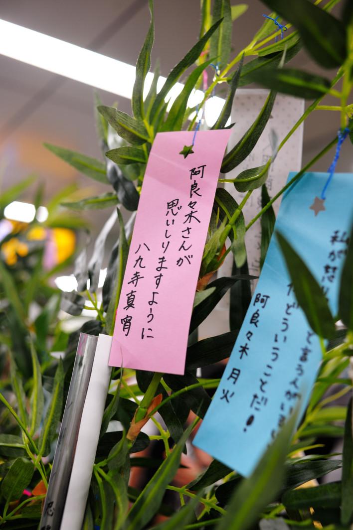 201120707_1_akiba_005.jpg