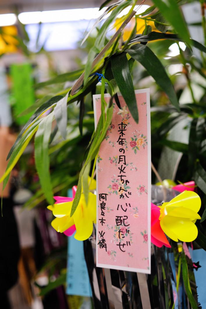 201120707_1_akiba_006.jpg