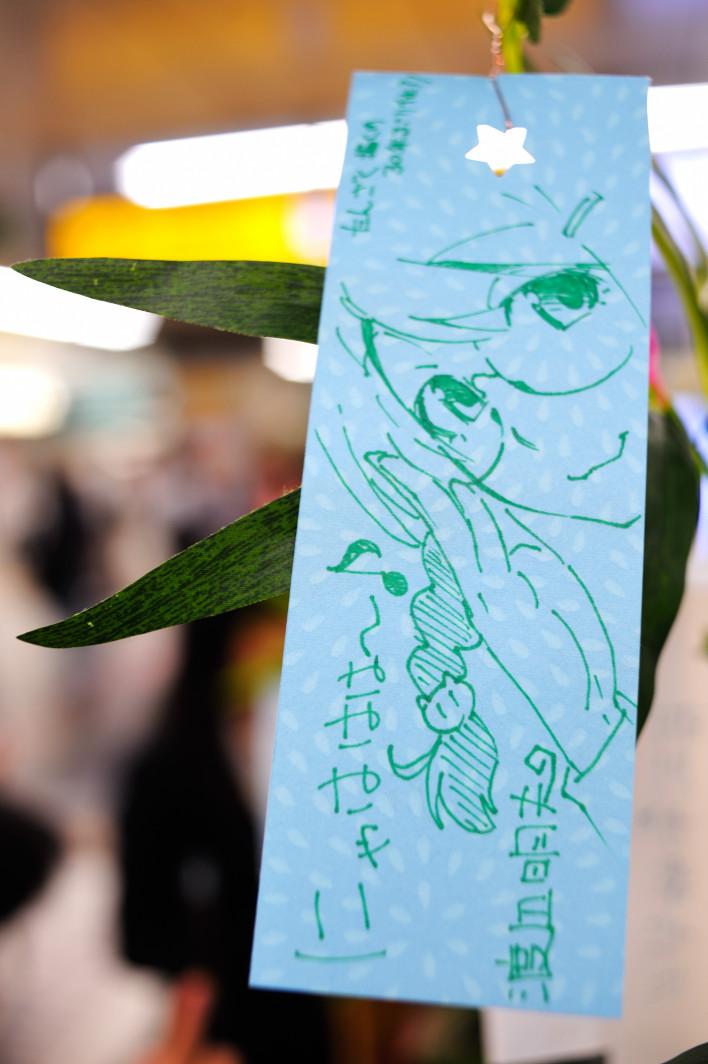 201120707_1_akiba_007.jpg