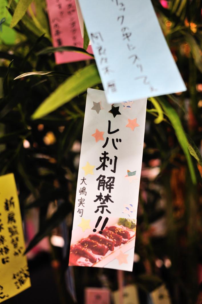 201120707_1_akiba_008.jpg