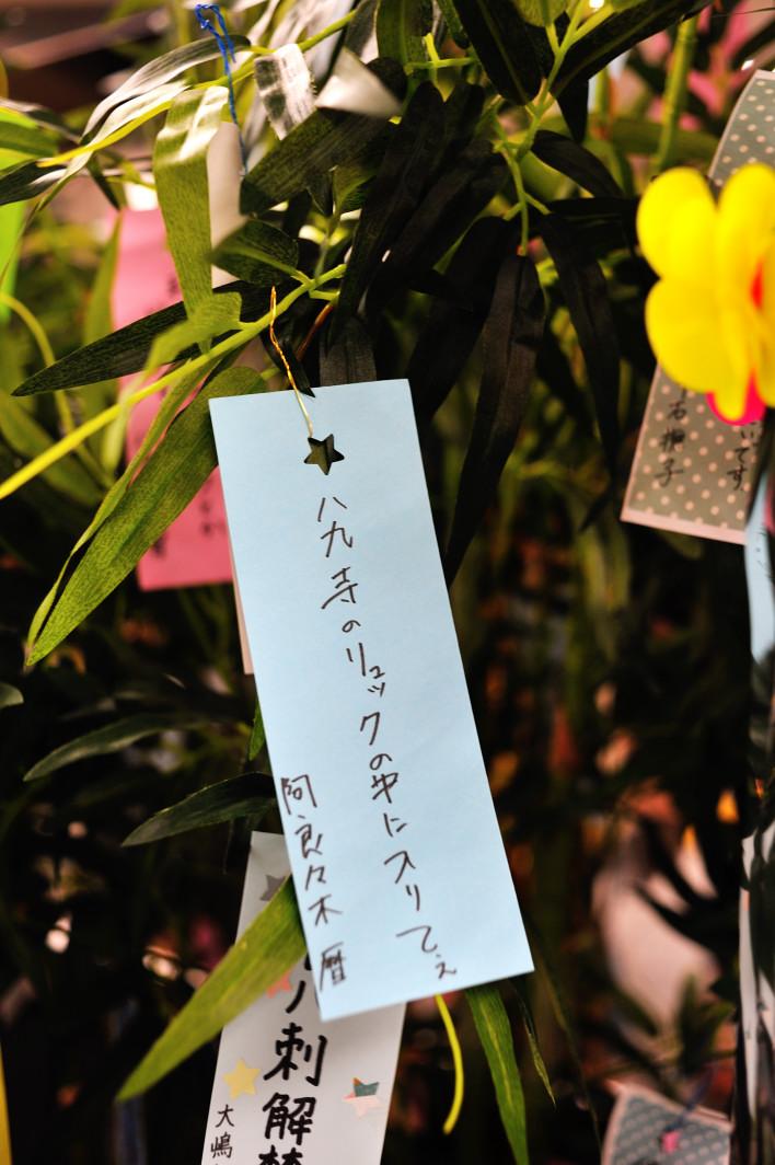 201120707_1_akiba_009.jpg