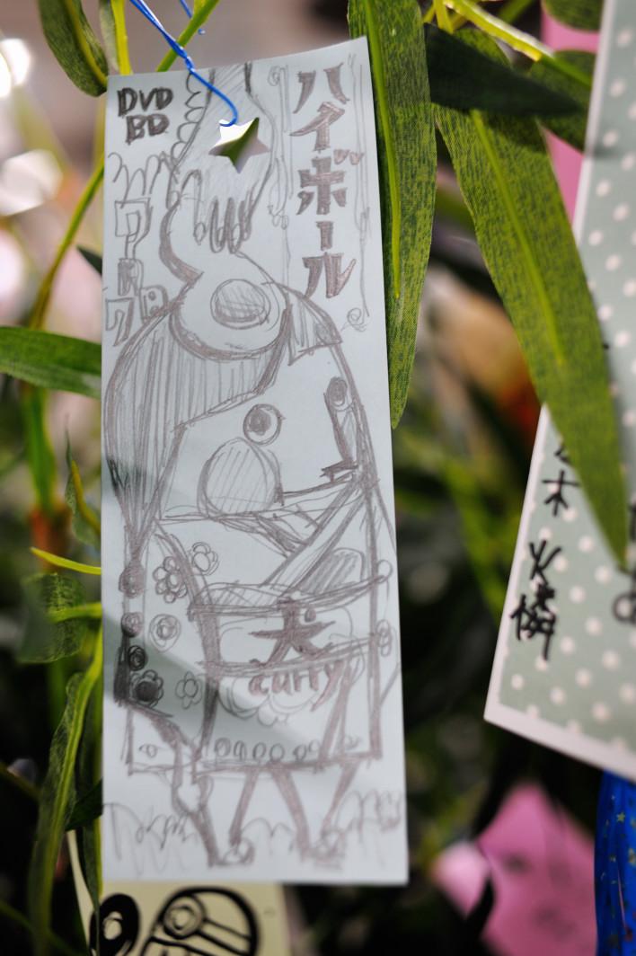 201120707_1_akiba_019.jpg