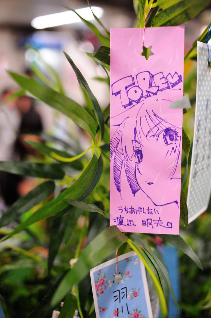 201120707_1_akiba_020.jpg