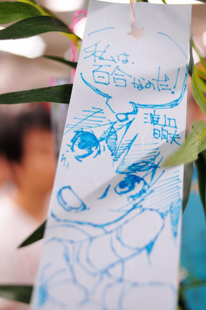 201120707_1_akiba_021.jpg