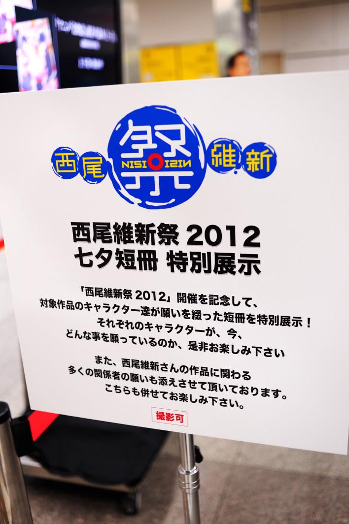 201120707_1_akiba_025.jpg