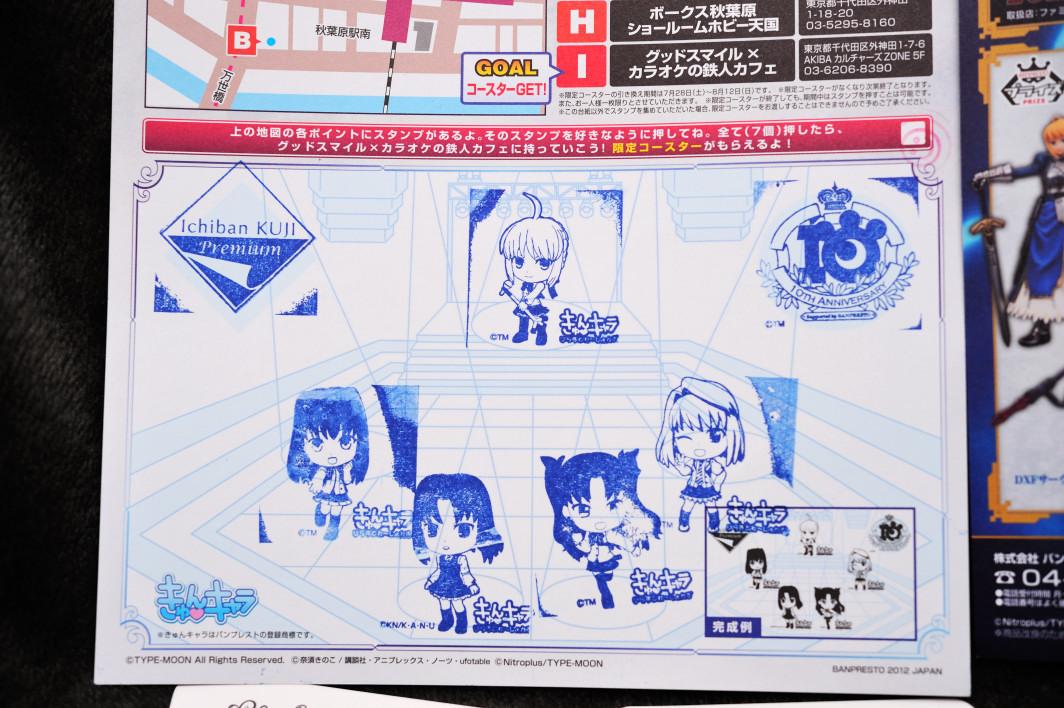 201120728_1_akiba_010.jpg