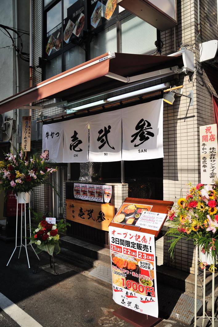 201120818_1_akiba_009.jpg