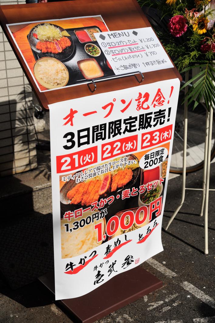 201120818_1_akiba_010.jpg