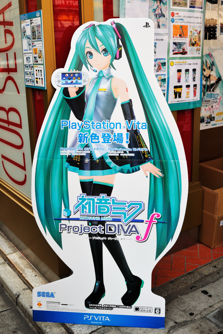 201120830_1_akiba_003.jpg