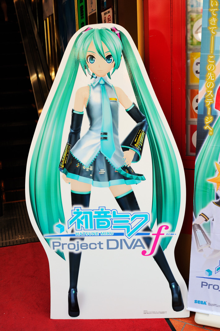 201120830_1_akiba_004.jpg