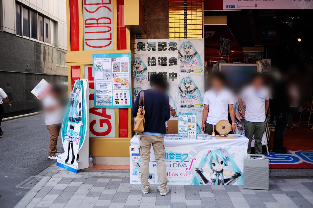 201120830_1_akiba_006.jpg