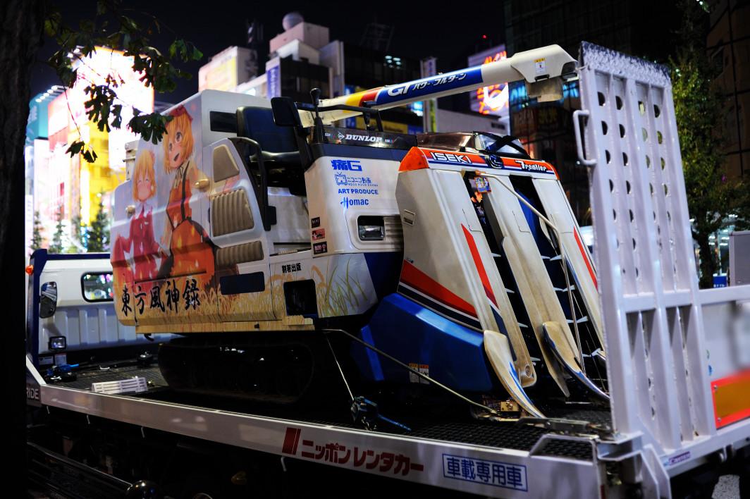 201121007_1_akiba_009.jpg