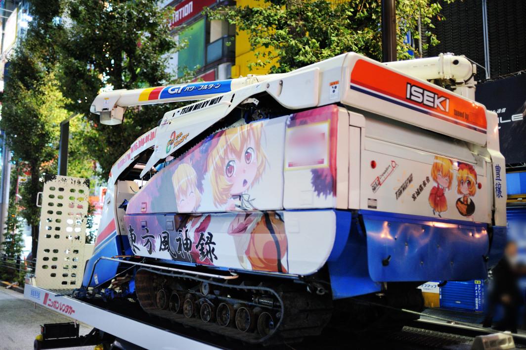 201121007_1_akiba_013.jpg