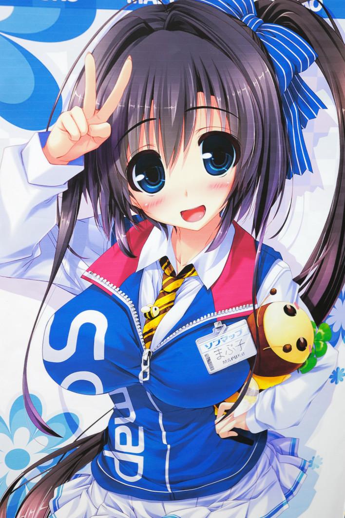 201121025_1_akiba_003.jpg
