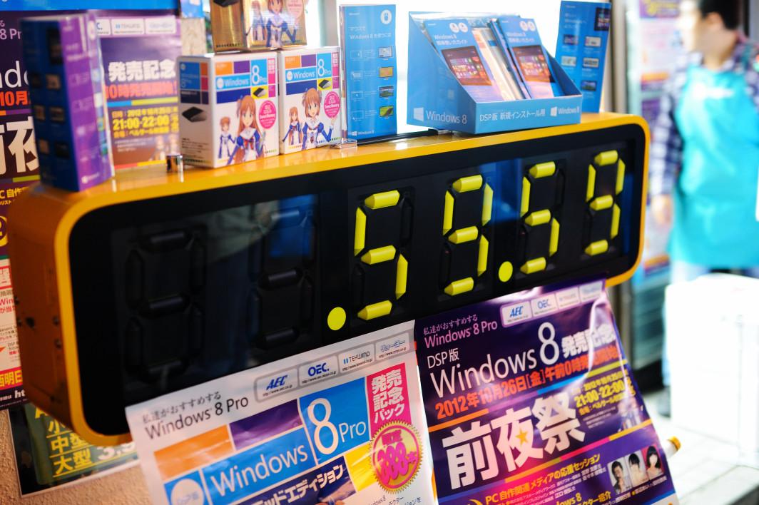 201121025_1_akiba_013.jpg
