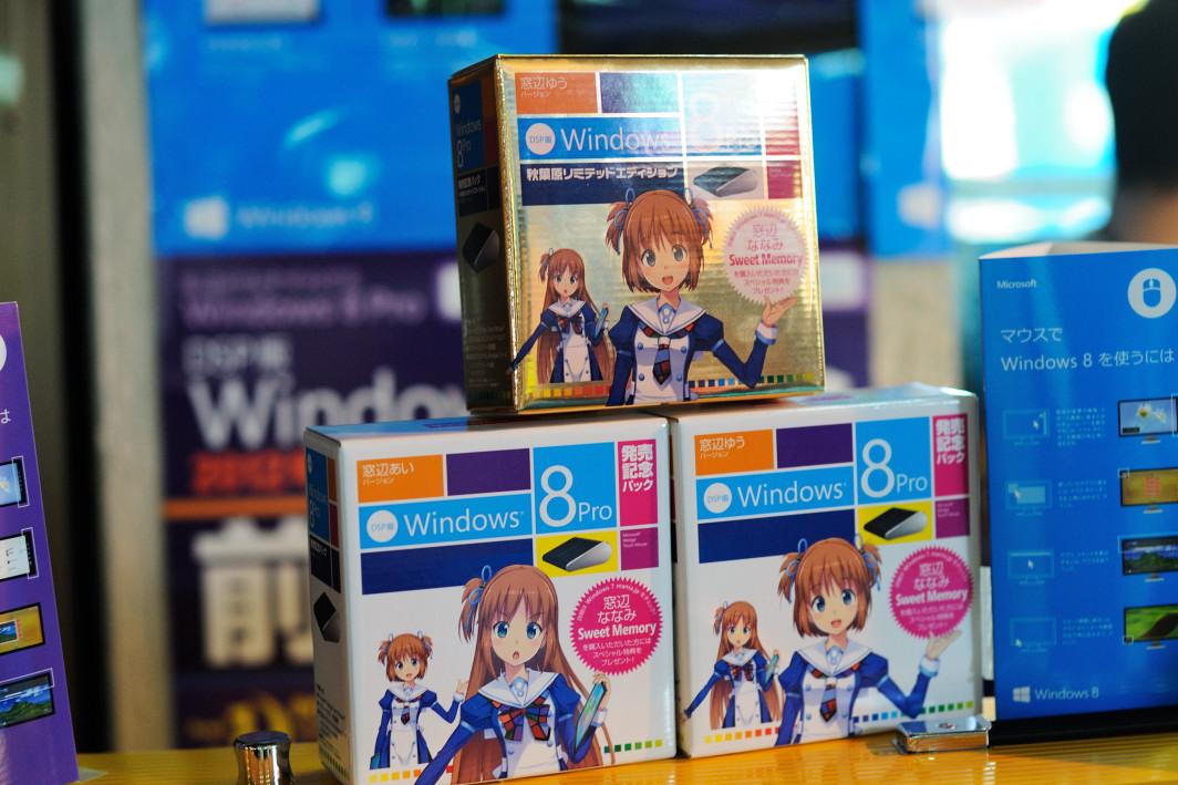 201121025_1_akiba_014.jpg