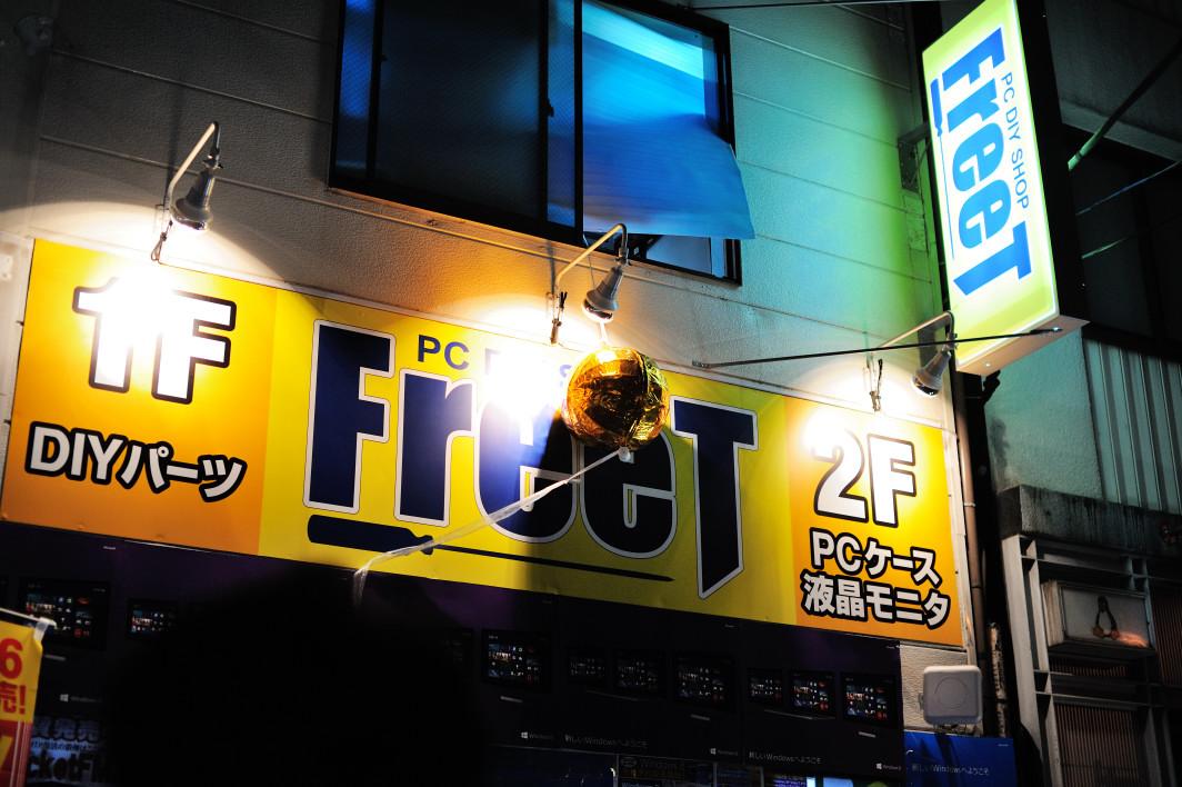 201121025_1_akiba_015.jpg