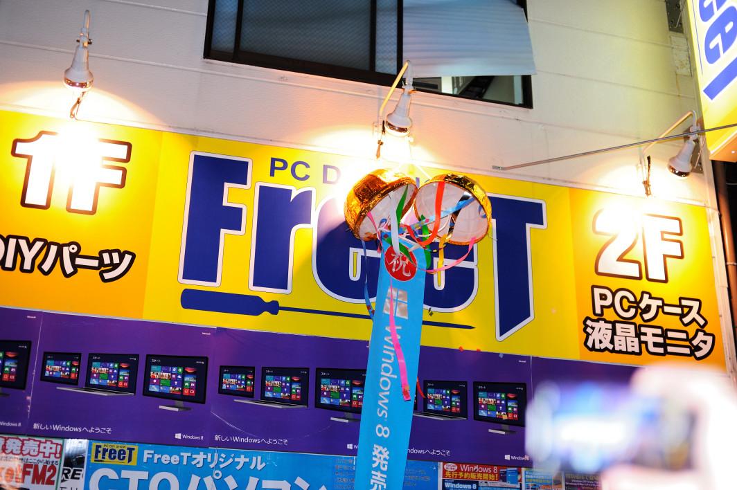 201121025_1_akiba_016.jpg