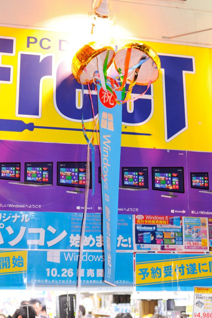 201121025_1_akiba_017.jpg