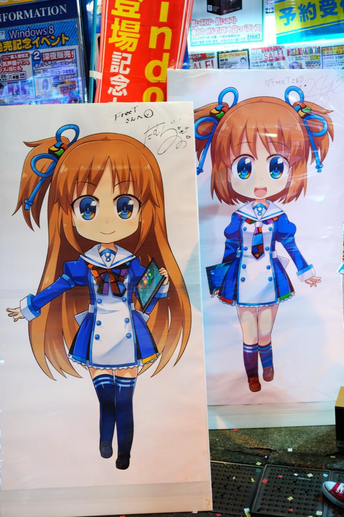 201121025_1_akiba_021.jpg
