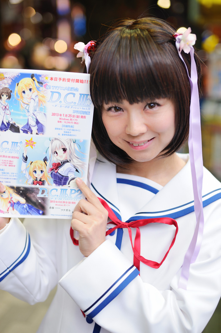 201121026_1_akiba_002.jpg