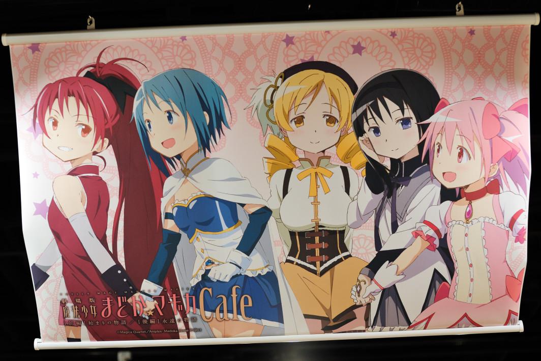 20121028_1_akiba_016.jpg