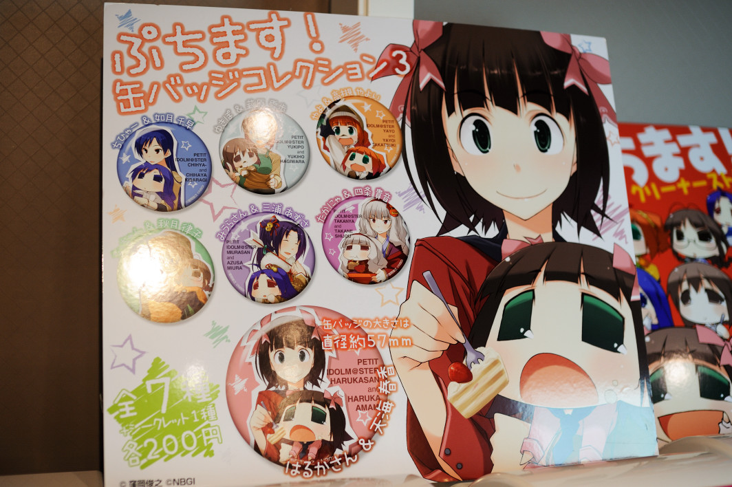 20121030_1_akiba_003.jpg