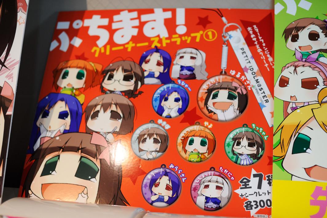 20121030_1_akiba_004.jpg