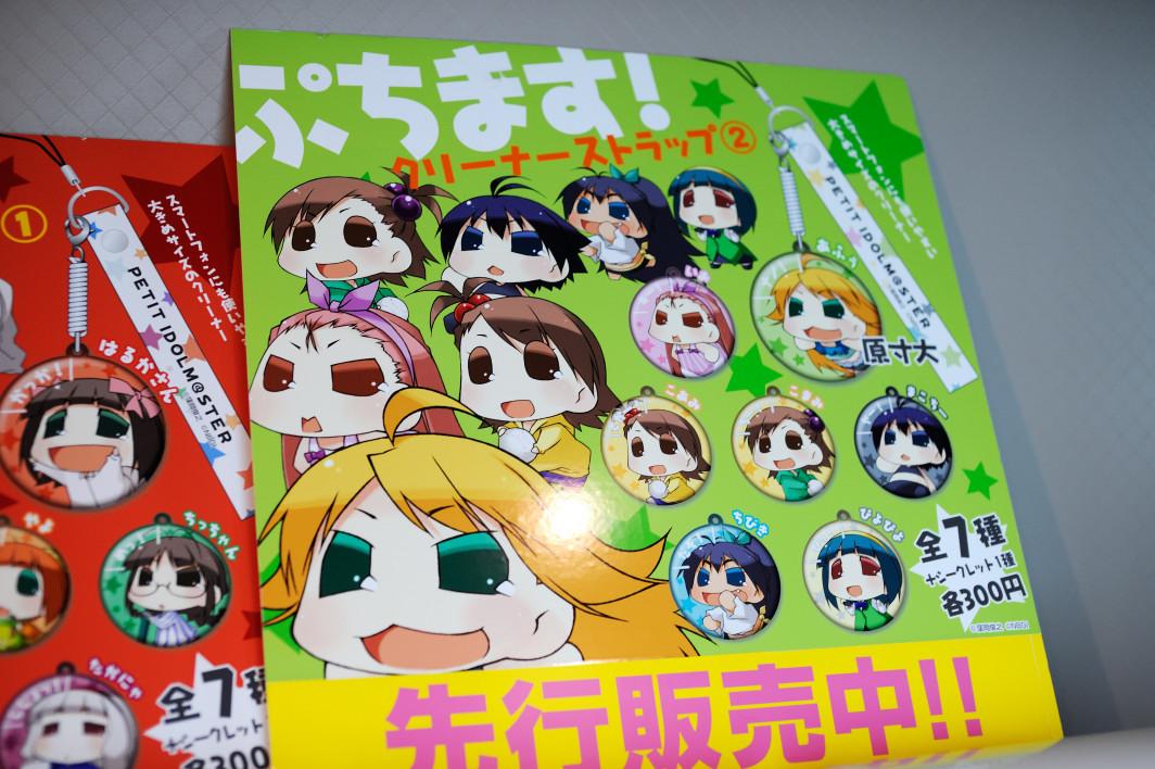 20121030_1_akiba_005.jpg