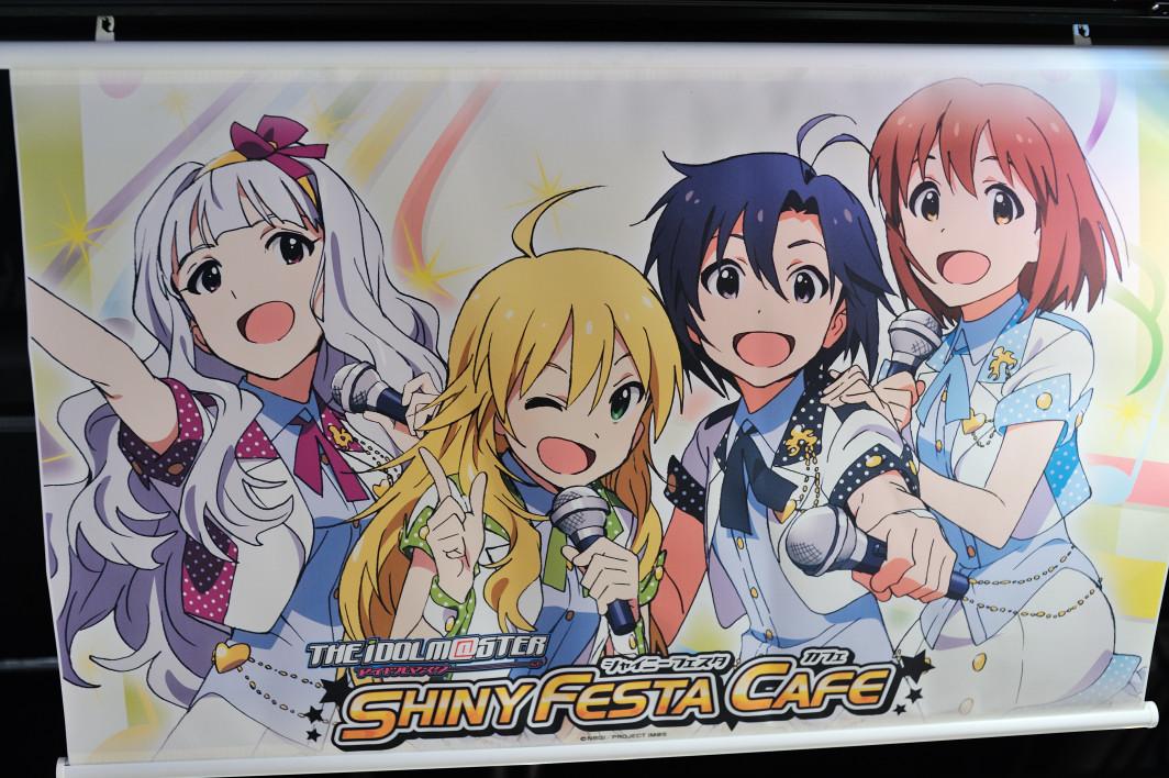 20121030_1_akiba_010.jpg