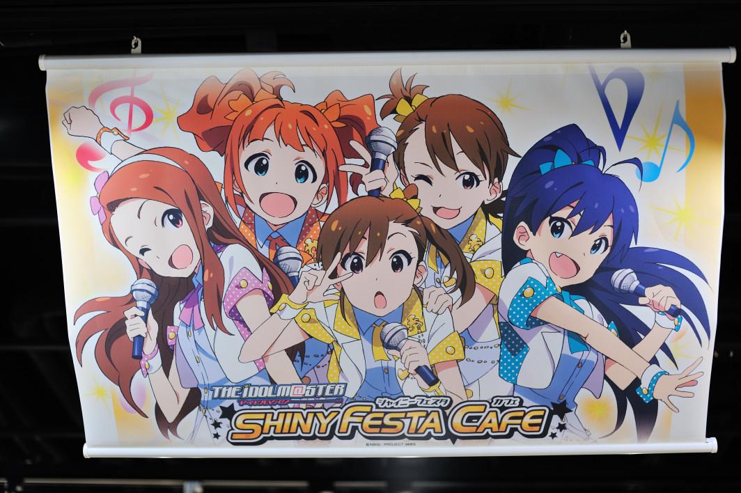 20121030_1_akiba_011.jpg