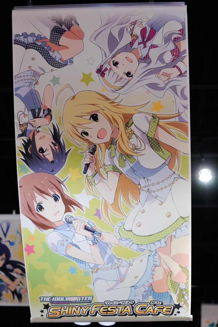 20121030_1_akiba_012.jpg
