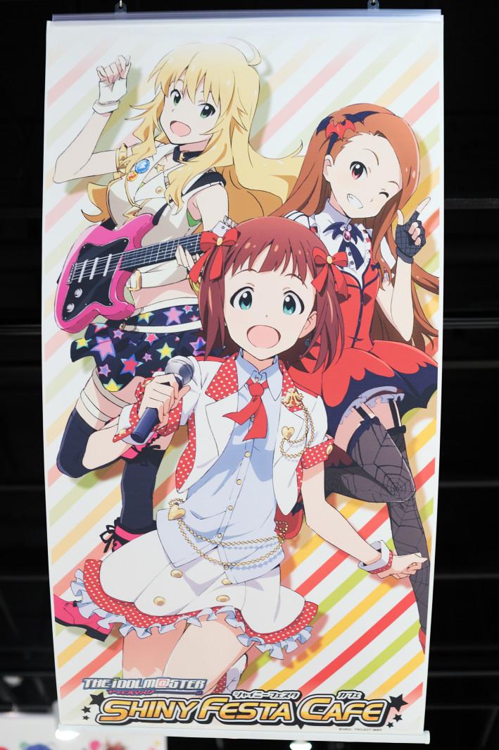 20121030_1_akiba_014.jpg