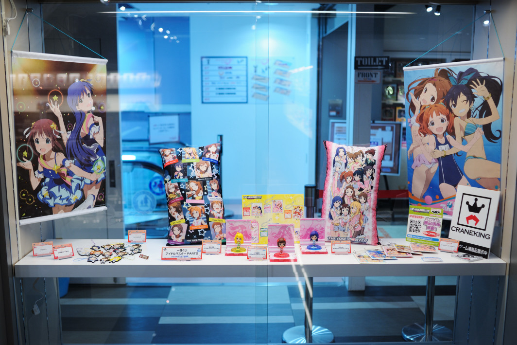 20121030_1_akiba_035.jpg