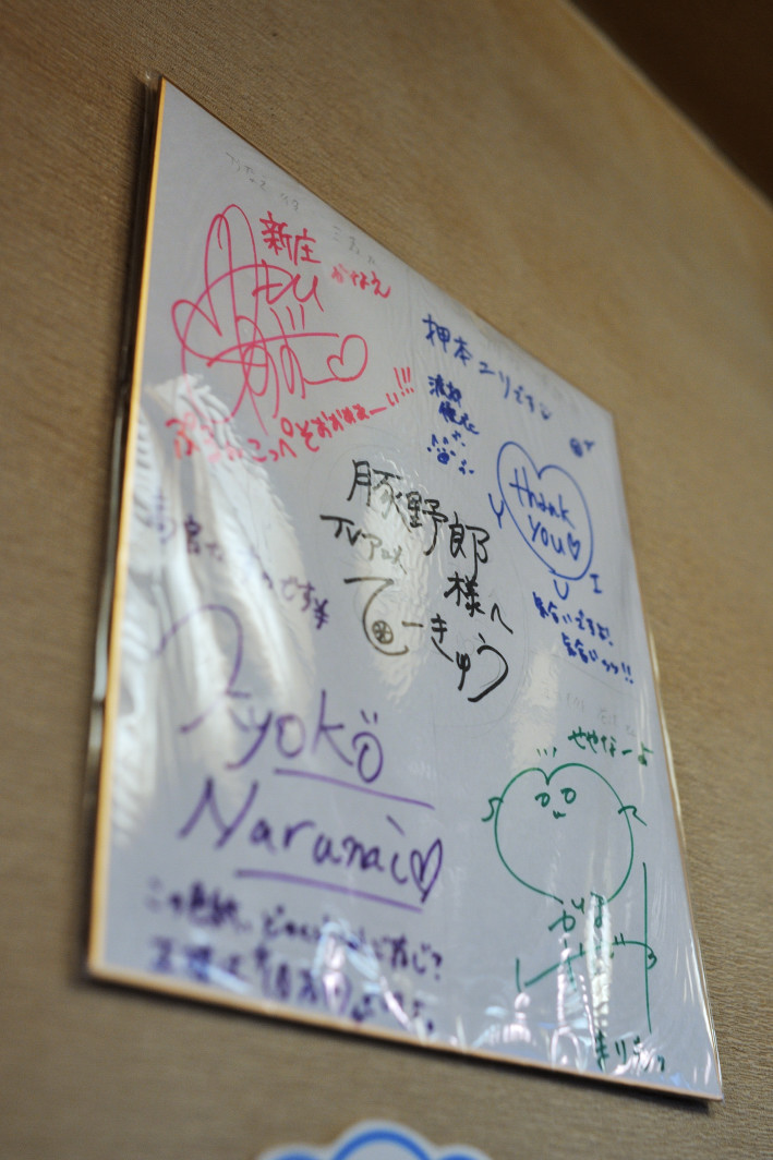 20121203_1_etc_009.jpg