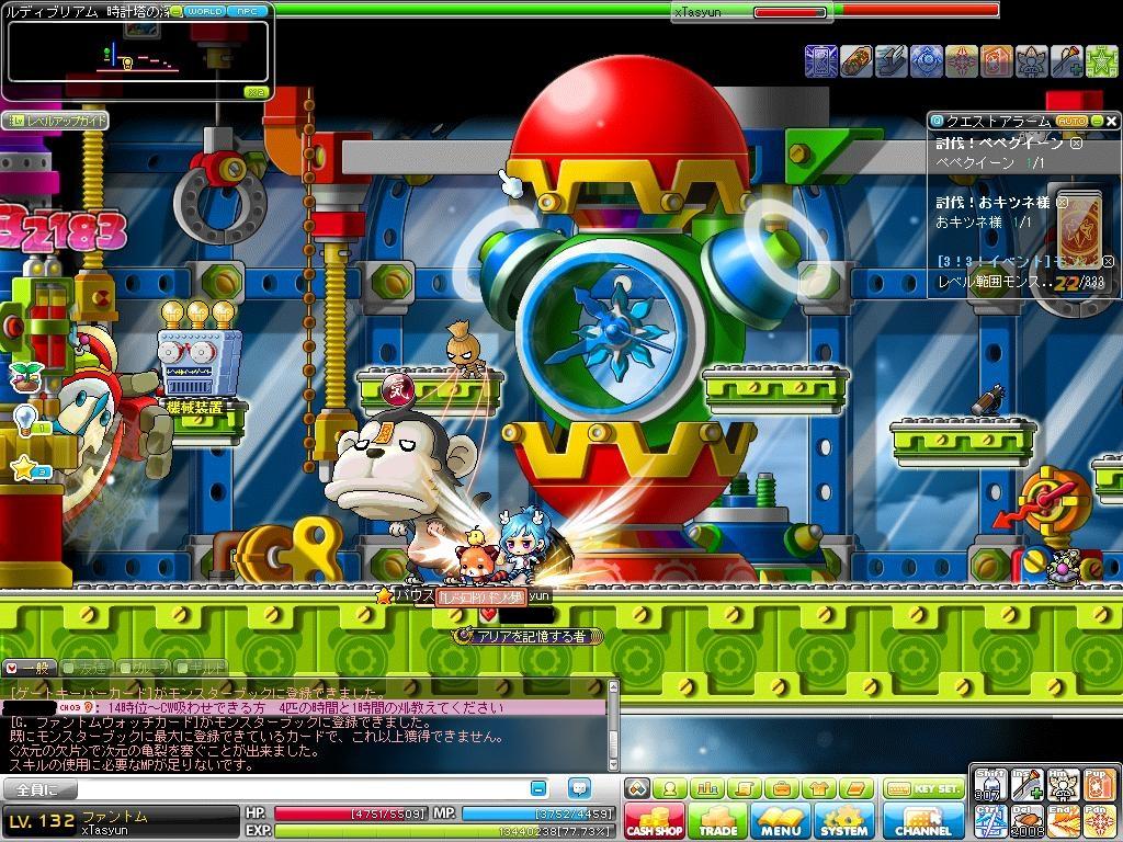 Maple120612_134413_20120613032649.jpg