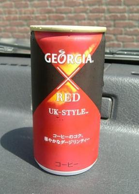 UK-STYLE