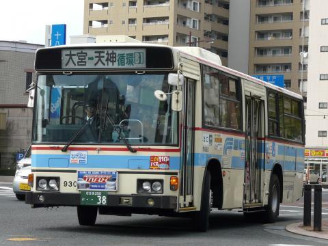 P1150628sb2_R.jpg