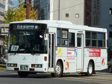 P1150962kw_R.jpg