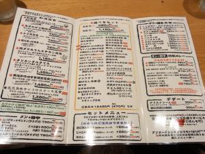 キッチン 中田中47