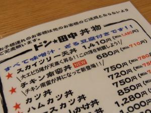 キッチン 中田中6