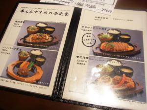 泰元食堂2回目8