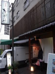 京料理 花かがみ92
