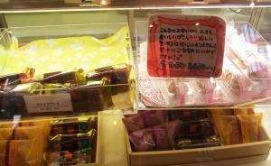 浄水浪漫67