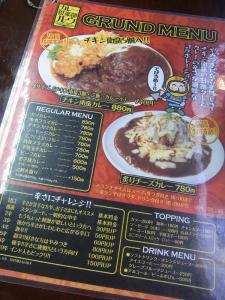 カレー倶楽部 ルウ 福岡渡辺通店84