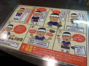 博多 一幸舎 平尾店15
