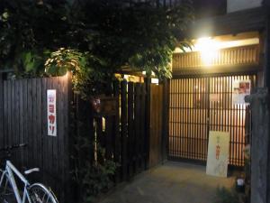 カヨカリ336