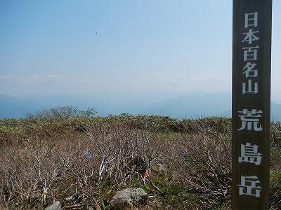 resizearashima34.jpg