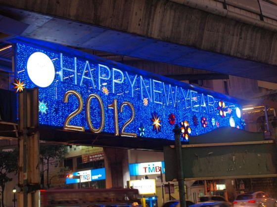 2011_2_asia1101.jpg