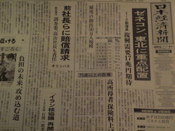 2011_2_asia1115.jpg